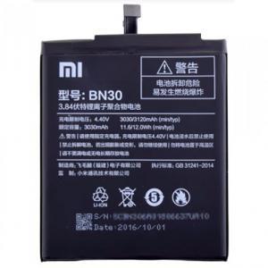 Аккумуляторные батареи для Xiaomi