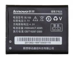 Аккумулятор Lenovo BL169/p70