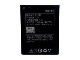 Аккумулятор Lenovo BL237