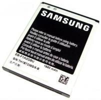 Аккумулятор Samsung Galaxy S2 I9100/I9103/I9105/I777