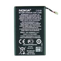 Аккумулятор Nokia BV-5JW
