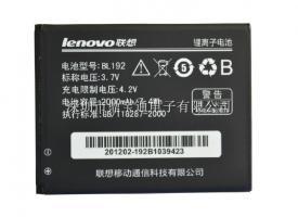 Аккумулятор Lenovo BL192