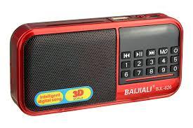 Колонка радиоприемник BJL-626