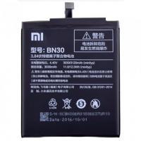 Аккумулятор Xiaomi Redmi 4A (BN30) ориг