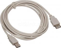 Кабель удлинительный USB A (F) - USB A (M) Smartbuy 1.8м