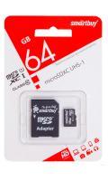 Карта памяти Micro SD Smartbuy 64Gb