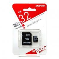 Карта памяти Micro SD Smartbuy 32Gb