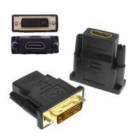 Переходник HDMI (мама) - DVI-i (папа)