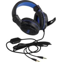 Проводные игровые наушники Smartbuy SBHG-9630